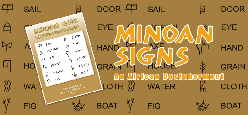Bookwhirl bookstore minoan signs an african decipherment